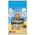 フリスキードライ(猫用)を口コミ・評判から徹底評価!