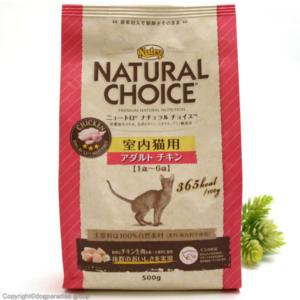 ニュートロ ナチュラルチョイス猫用商品画像