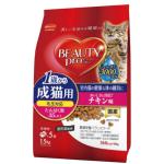 ビューティープロ(猫用)を口コミ・評判から徹底評価!