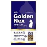 「ゴールデンネックス」キャットフードを原材料や口コミ・評判から徹底評価!